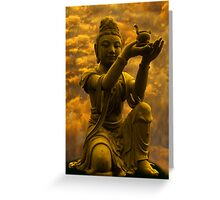 gift to the god Greeting Card