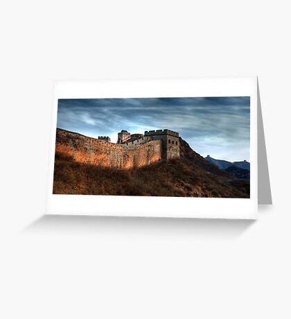 Great Wall Greeting Card