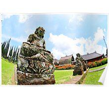 Pura Ulun Danu Temple Poster