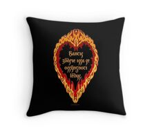 The Night is Dark and Full of Terrors (Valyrian) Throw Pillow