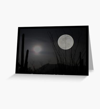 "Super ""Desert"" Moon in Southern Arizona Greeting Card"
