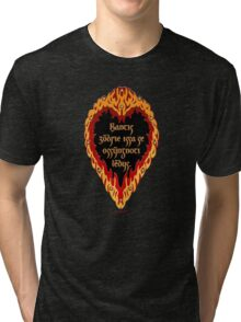 The Night is Dark and Full of Terrors (Valyrian) Tri-blend T-Shirt