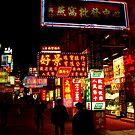 Street walking late in Macau by contradirony