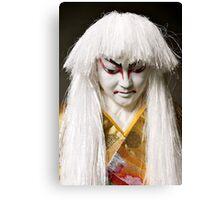 Kabuki Doll Canvas Print