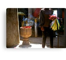 anonymous gift, oudong, cambodia Canvas Print