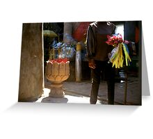 anonymous gift, oudong, cambodia Greeting Card