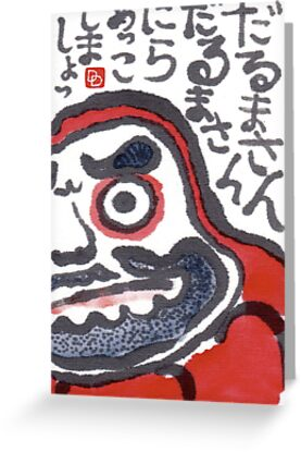 Daruma Doll (symbol of refusing defeat) by dosankodebbie