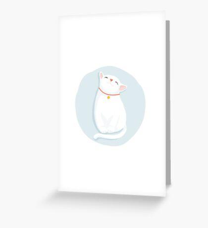 Cat White Greeting Card