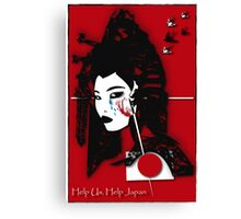 Help Us, Help Japan Canvas Print