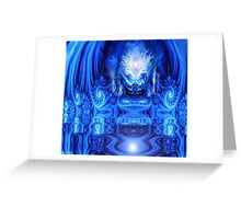 Sapphire Throne: Pure Worship  Greeting Card