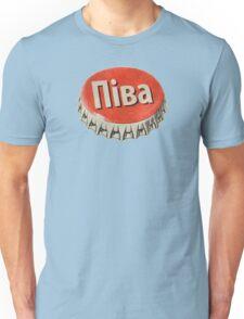 Піва Unisex T-Shirt