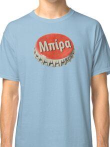Μπίρα Classic T-Shirt