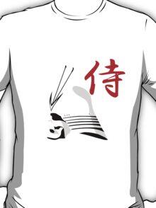 Warrior's Helm T-Shirt