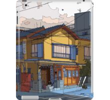 Beyond Pearland iPad Case/Skin