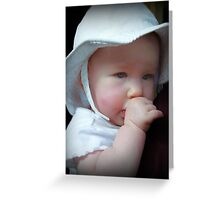 In Daddy's Loving Arms ~ Loved Greeting Card