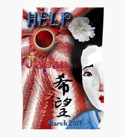 Help & Hope for Japan Poster