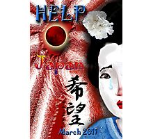 Help & Hope for Japan Photographic Print