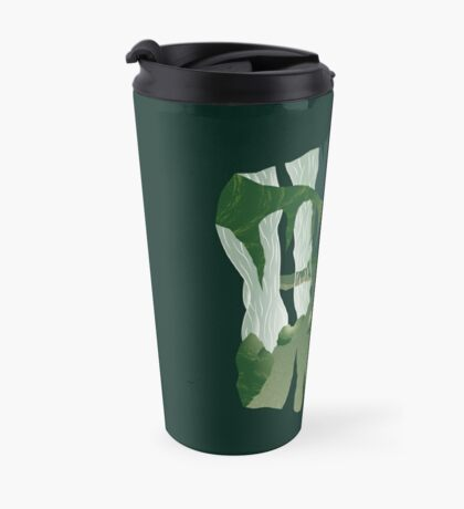 Shenmue - The Great Stone Pit Travel Mug