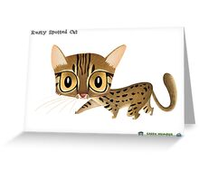 Rusty Spotted Cat Greeting Card