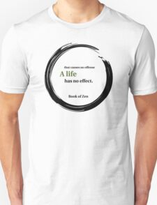 Motivational Quote About Life T-Shirt