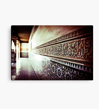 In the name of Allah Canvas Print