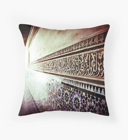 In the name of Allah Throw Pillow