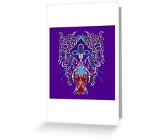 PINEAL Greeting Card