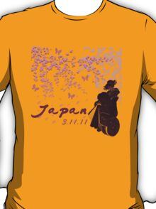 Japan Earthquake Tsunami Relief Cherry Blossoms Dark T-Shirt T-Shirt