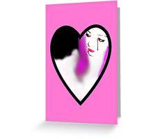 Precious Heartache Greeting Card