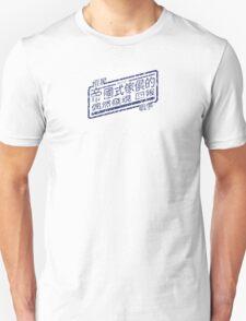 Empire Unisex T-Shirt