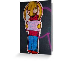 Sticky Fingers... Greeting Card