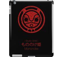 Princess Mononoke 2 iPad Case/Skin