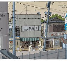 Noborito Station 1 by David  Kennett