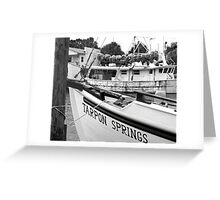 At the Sponge Docks Greeting Card