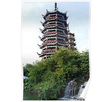 Sun and Moon Pagodas - Guilin, China Poster