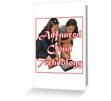 Advanced Cloud Technology Greeting Card