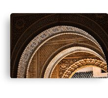 Moorish arches in the Alhambra Place in Granada Spain  Canvas Print