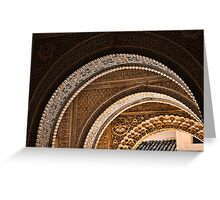 Moorish arches in the Alhambra Place in Granada Spain  Greeting Card