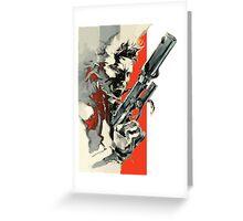 Metal Gear Solid 2: Sons of Liberty - Yoji Shinkawa Artbook (Scan) Greeting Card