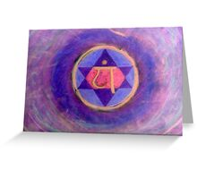 """Heart Chakra Revisited"" Oil pastel on paper, 30"" x 20"" Greeting Card"