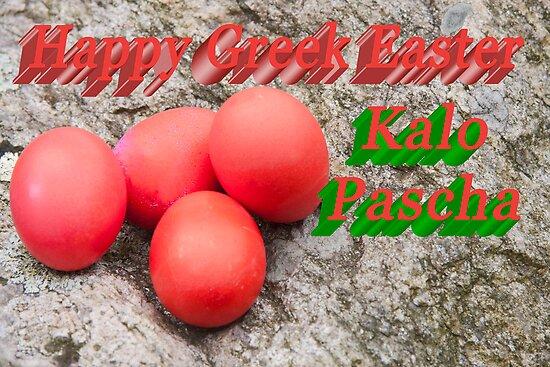 Happy Greek Easter Card - 200 Views by daphsam