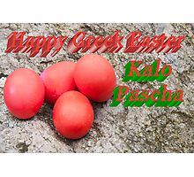 Happy Greek Easter Card - 200 Views Photographic Print