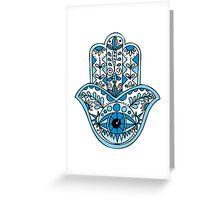 Never Enough Hamsas - Blue Greeting Card