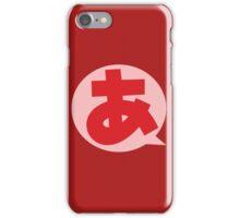 Aaaaah! iPhone Case/Skin