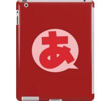 Aaaaah! iPad Case/Skin