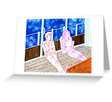 Sketch 17 ... the world is changing and we are oblivious Greeting Card