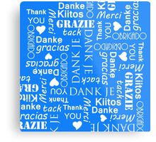 Thank You in Lots of Different European Languages Metal Print