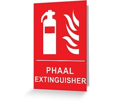 Funny Hot Spicy Curry Phaal Fire Extinguisher Joke Greeting Card