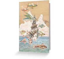 Sea Dream Greeting Card