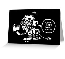 1337 H4xor Greeting Card